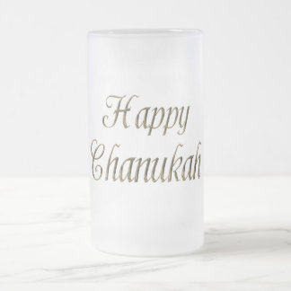 Happy Chanukah Hanukkah Gold Typography Elegant Frosted Glass Beer Mug