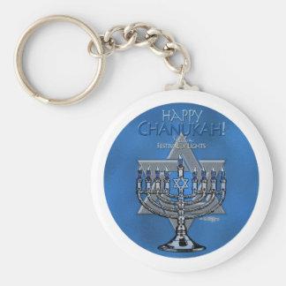 Happy Chanukah - Menora & Star of David Basic Round Button Key Ring