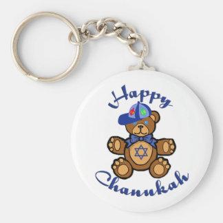 Happy Chanukah Teddy Bear Key Ring