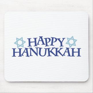 Happy Chanukkah Mousepads