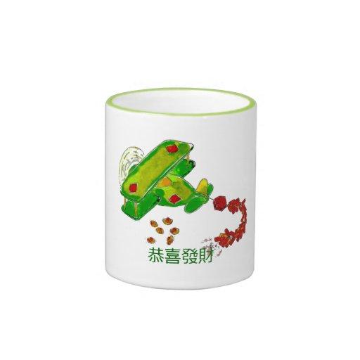 Happy Chinese New Year 恭喜發財Mug Mugs