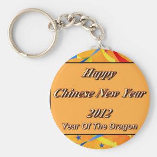 Happy Chinese New Year 2012 Keychain