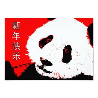 happy chinese new year : asian panda 9 cm x 13 cm invitation card