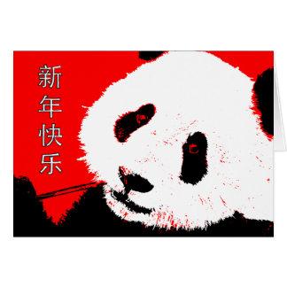happy chinese new year : asian panda note card