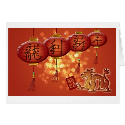 Happy Chinese New Year Dragon Red Background Card