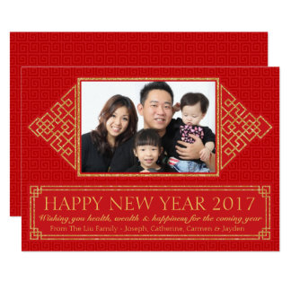 Happy Chinese New Year Editable Holiday Photo Card