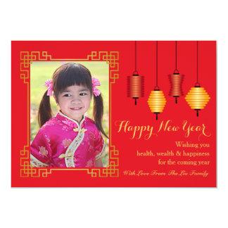 Happy Chinese New Year Editable Holiday Photo Card 13 Cm X 18 Cm Invitation Card