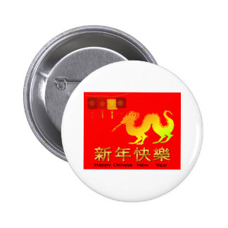 Happy Chinese New Year Fire Breathing Dragon Button