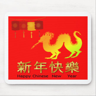Happy Chinese New Year Fire Breathing Dragon Mouse Pads