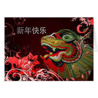 happy chinese new year : hi-fi dragon note card