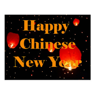 Happy Chinese New Year Holiday Lanterns Post Cards