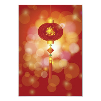 Happy Chinese New Year Invitation