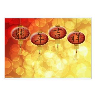 Happy Chinese New Year Lanterns Greeting Card 13 Cm X 18 Cm Invitation Card