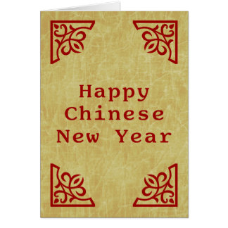 happy chinese new year note card