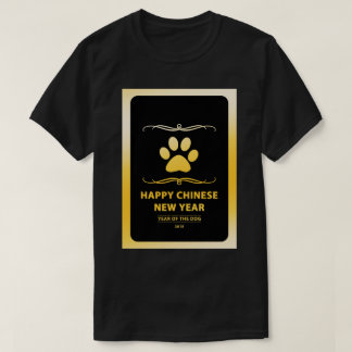 Happy Chinese New Year of the Dog 2018 Mod T-Shirt
