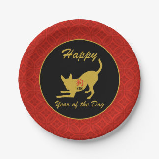 Happy Chinese New Year of the Dog Classy Red Paper Plate
