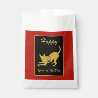 Happy Chinese New Year of the Dog Cool Red Pattern Favour Bags