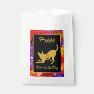 Happy Chinese New Year of the Dog Cool Watercolor Favour Bags