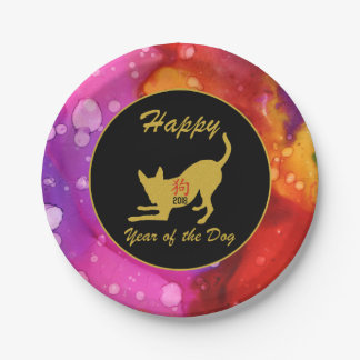 Happy Chinese New Year of the Dog Fun Watercolor Paper Plate