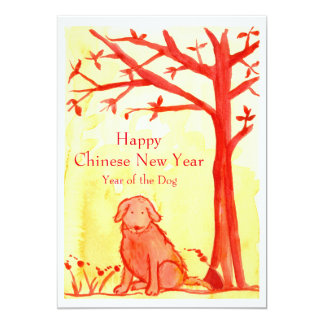 Happy Chinese New Year Of The Dog Party 13 Cm X 18 Cm Invitation Card