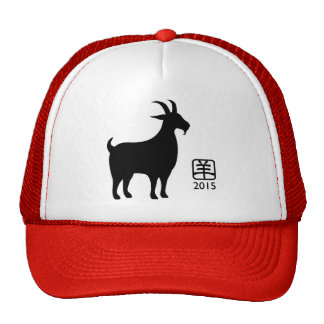 Happy Chinese New Year of the Goat Hat