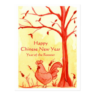 Happy Chinese New Year Of The Rooster Postcard