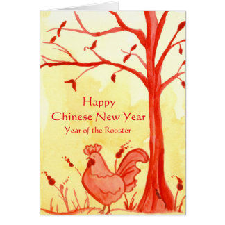 Happy Chinese New Year Of The Rooster Watercolor Card