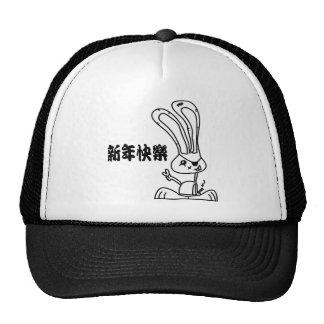 Happy Chinese New Year Rabbit Mesh Hats