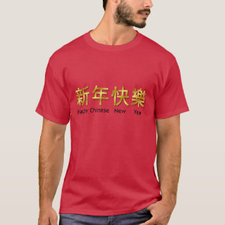 Happy Chinese New Year T-Shirt