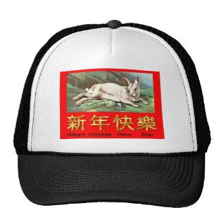 Happy Chinese New Year White Rabbit Trucker Hats