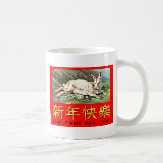 Happy Chinese New Year White Rabbit Mugs