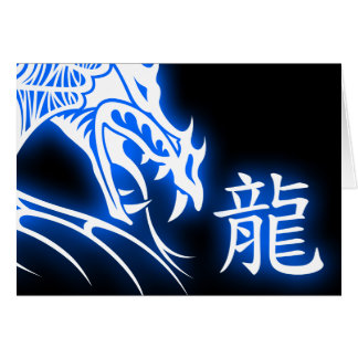happy chinese new year : year of the dragon greeting card