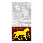 Happy Chinese New Year : Year of the Horse 2014 Photo Card