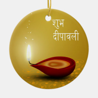 Happy Diwali Diya - Ornament