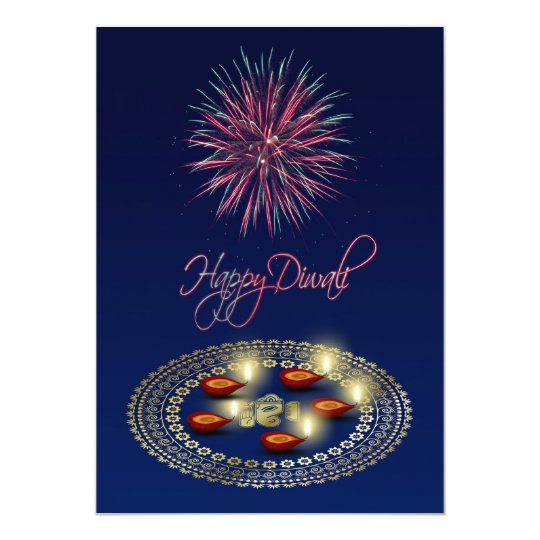 Happy Diwali Ganesha Rangoli - Invitation Card