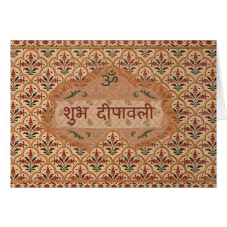 Happy Diwali in Hindi Card