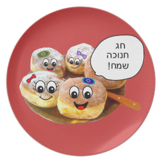 Happy Donuts Hanukkah plate in Hebrew