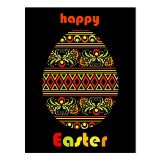 Happy Easter _card Postcards