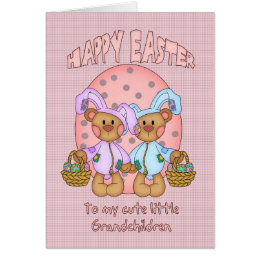 Grandchildren easter gifts gift ideas zazzle uk happy easter grandchildren cute teddy bear in card negle Image collections