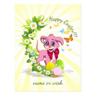 Happy Easter Heart Nose Puppy Cartoon Postcard