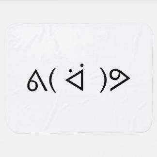 Happy Gary ᕕ( ᐛ )ᕗ Meme Emoticon Emoji Text Art Receiving Blankets