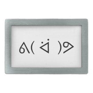 Happy Gary ᕕ( ᐛ )ᕗ Meme Emoticon Emoji Text Art Rectangular Belt Buckles