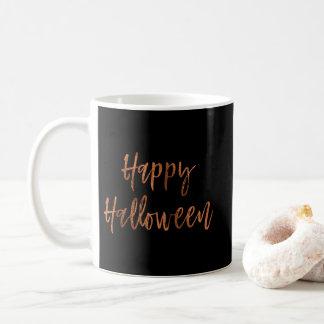 Happy Halloween Modern Halloween Coffee Cup