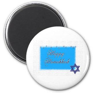 happy hannukkah star 5 fridge magnets