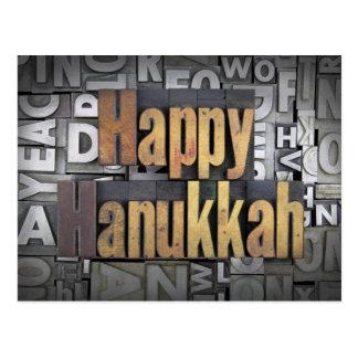Happy Hanukkah 3 Postcard