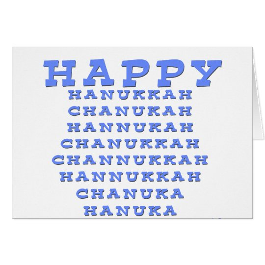 HAPPY HANUKKAH CHANUKAH Card