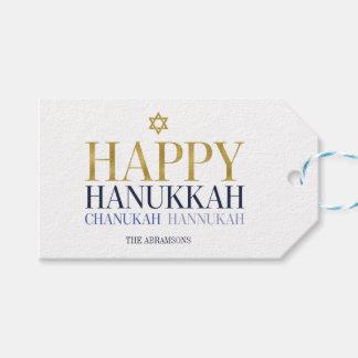 Happy Hanukkah Chanukah Holiday Gift Tags