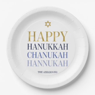 Happy Hanukkah Chanukah Holiday Paper Plate