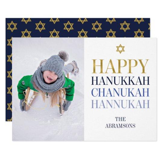 Happy Hanukkah Chanukah Holiday Photo Card