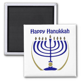 Happy Hanukkah Customizable GIfts and Tees Fridge Magnet